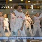 Dutch Open 2006 - Formations (228)