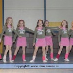 Dutch Open 2006 - Formations (235)